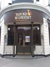 'Round midnight Jazz & Blues Bar