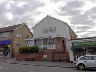 Ashtead Village Club