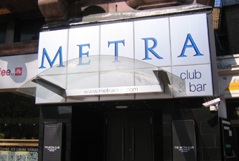 Metra Club and Bar